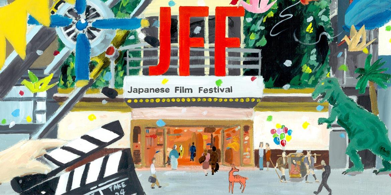 JFF PLUS japanese film festival