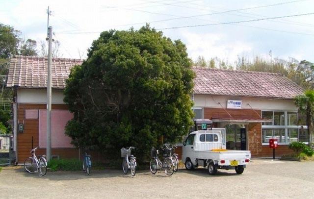 stazione inami giappone