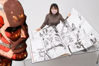 attack on titan manga gigante