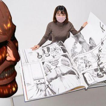 attack on titan manga gigante
