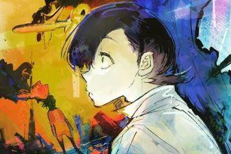 Choujin X Sui Ishida