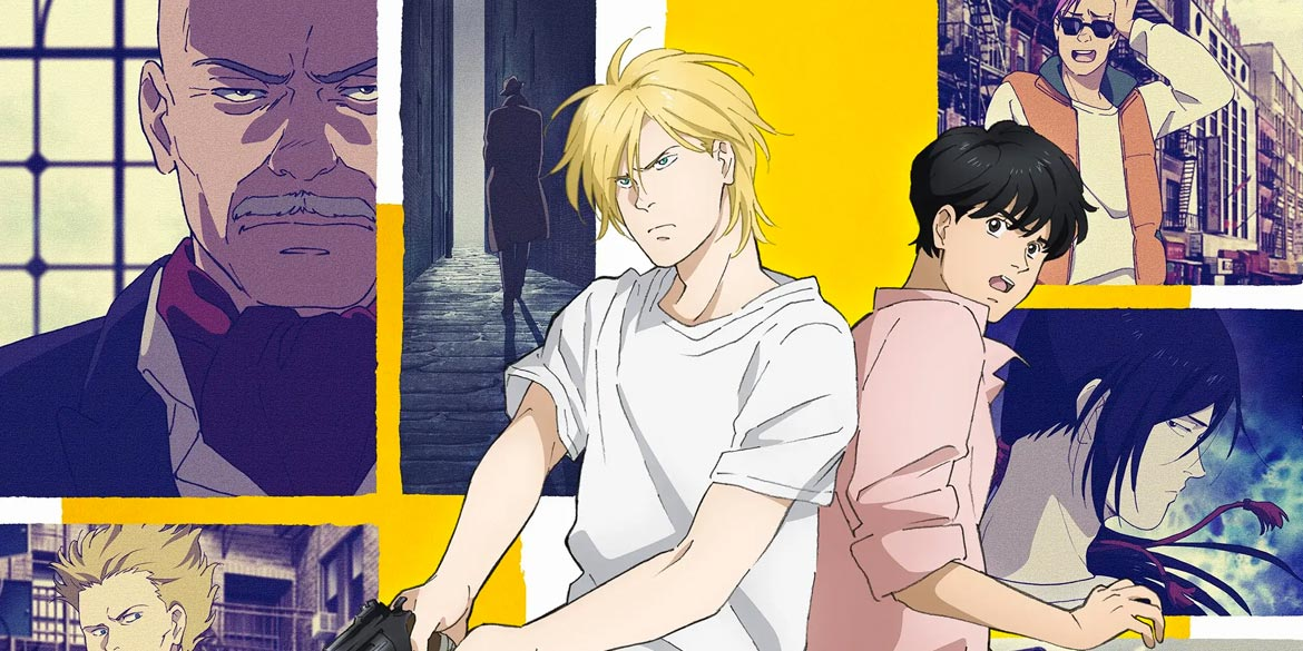 banana fish anime cover