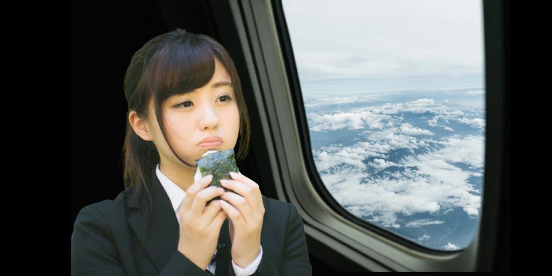 corriere onigiri aereo
