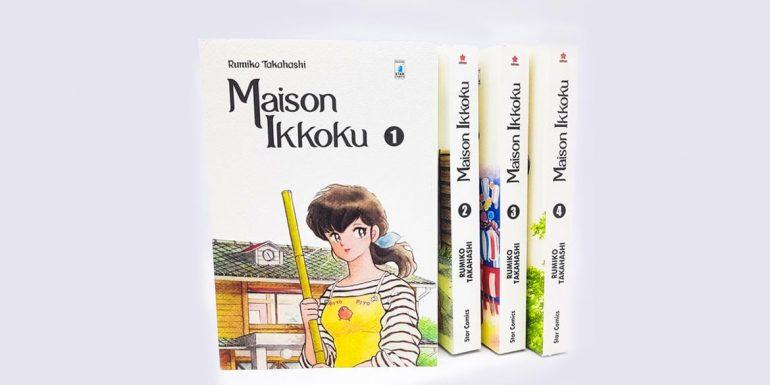 maison ikkoku perfect edition manga cara dolvce kyoko