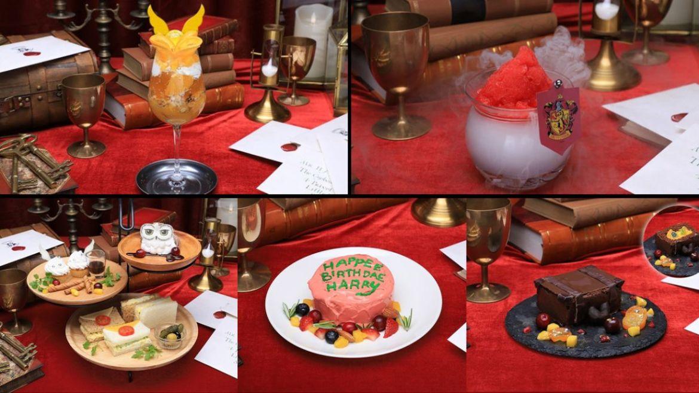 Harry Potter bar tokyo menu